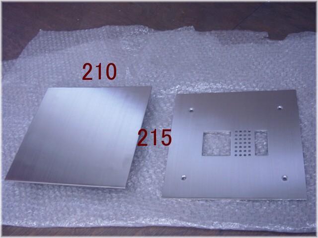 20081129155411.jpg