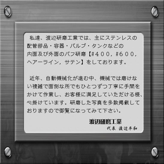 201312060105458038.jpg