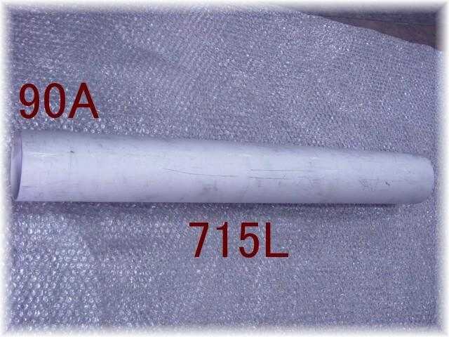 DSC00794.JPG